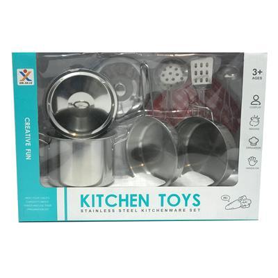 قابلمه اسباب بازی مدل toy مجموعه 8 عددی