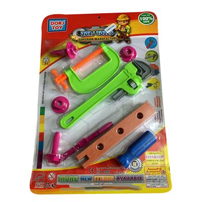 اسباب بازی ست ابزار کودک درج توی کد 00897