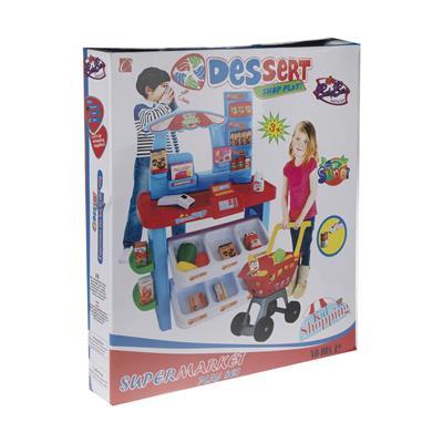 سوپر مارکت اسباب بازی بیبی بورن مدل no 00842