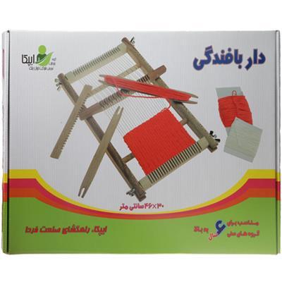 اسباب بازی آموزشی ایران پتک مدل دار بافندگی بزرگ