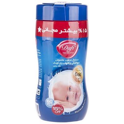 دستمال مرطوب کودک دافی مدل nappy rash بسته 70 عددی