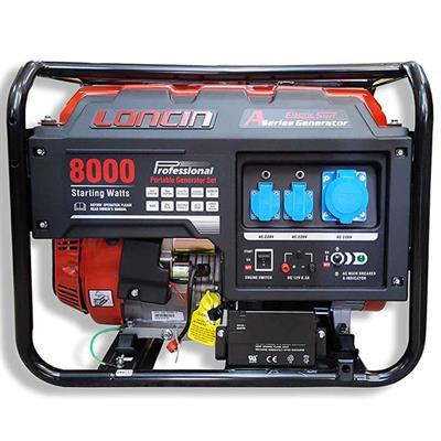 موتور برق بنزینی لانسین مدل lc8000das