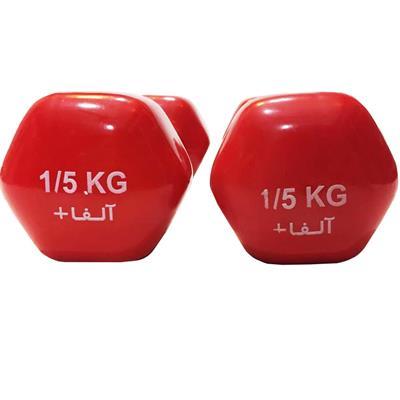 دمبل آلفا مدل 6515 وزن 15 کیلو گرم بسته 2 عددی