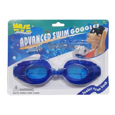 عینک شنا ویو کد g1198ne