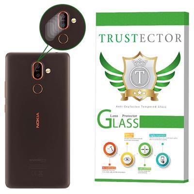 محافظ لنز دوربین تراستکتور مدل clp مناسب برای گوشی موبایل نوکیا 7 plus بسته 5 عددی