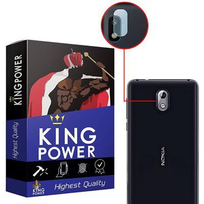 محافظ لنز دوربین کینگ پاور مدل kpl مناسب برای گوشی موبایل نوکیا 31