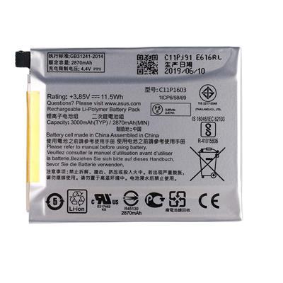 باتری موبایل مدل c11p1603 ظرفیت 3000 میلی آمپرساعت مناسب برای گوشی ایسوس zenfone 3 deluxe zs570kl