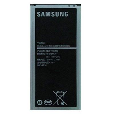 باتری موبایل مدل eb bj710cbc ظرفیت 3300 میلی آمپر ساعت مناسب برای گوشی موبایل سامسونگ galaxy j7 2016