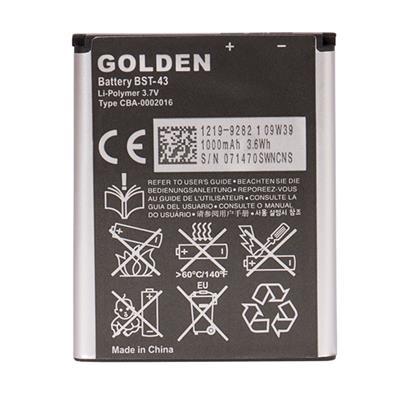 باتری موبایل مدل bst 43 ظرفیت 1000 میلی آمپر ساعت مناسب برای گوشی موبایل سونی اریکسون t715