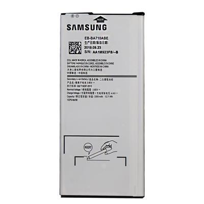 باتری موبایل مدل eb ba710abe ظرفیت 3300 میلی آمپر ساعت مناسب برای گوشی موبایل سامسونگ galaxy a7 2016