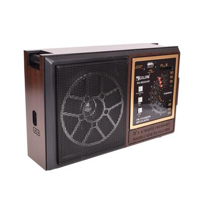 رادیو گولون مدل rx 9922uar