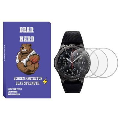 محافظ صفحه نمایش برنارد مدلsdb 01 مناسب برای ساعت هوشمند سامسونگ مدل gear s3 بسته 3 عددی